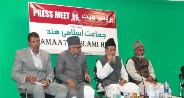 JMI condemns the attack on Swamiji