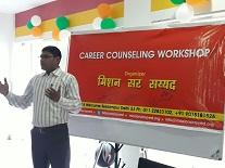 सर सय्यद  एजुकेशनल एंड सोशल वेलफेयर सोसाइटी ने कैरियर काउन्सलिंग कार्यक्रम का आयोजन किया