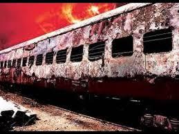 गोधरा काण्ड के 28 मुस्लिम आरोपी अपर्याप्त सुबूत की बुनियाद पर बरी