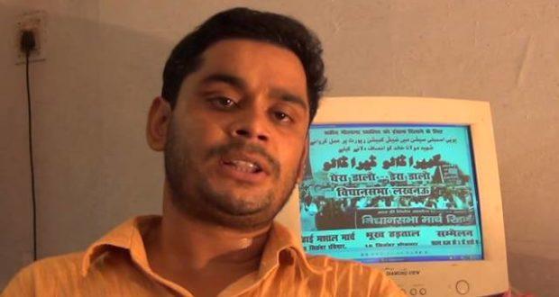 JNU छात्र रजनी कृश की आत्महत्या सांस्थानिक हत्या है –रिहाई मंच