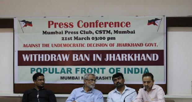 Statement issued in the Press Meet at Mumbai Press Club