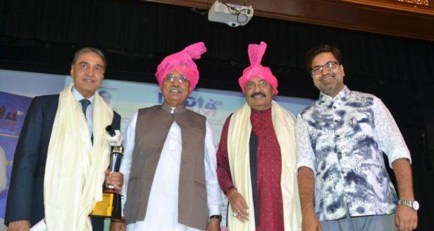 "Media 24*7 Confers ""The Bharat Samaj Ratan Award 2018"""