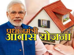 बेघर लोग चिंता छोड़ दें , जल्द मिलेगा मकान