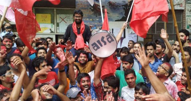 JNU छात्र संघ चुनाव में सभी सीटों पर लहराया लाल झंडा