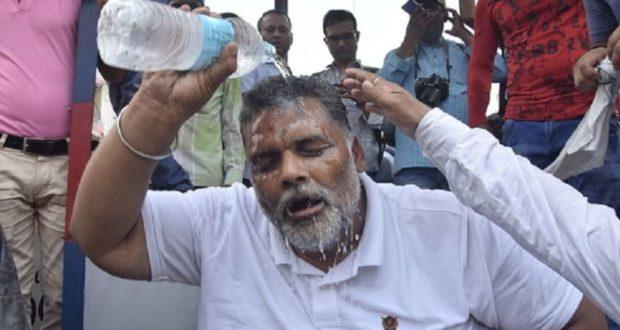 सांसद पप्पू यादव पर हमला, बोले – 'जाति पूछकर मारते रहे'