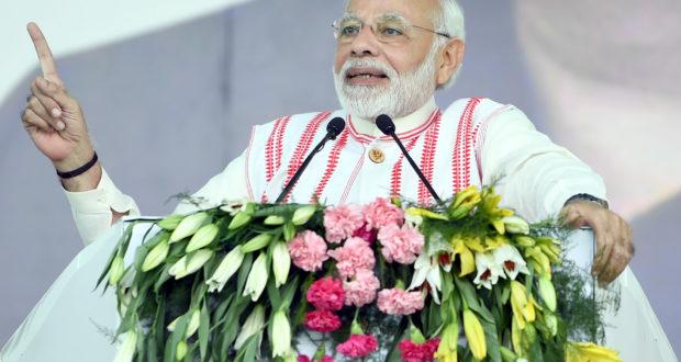 'आयुष्मान भारत' , सरकारी पैसे से चलने वाली दुनिया की सबसे बड़ी योजना :PM मोदी