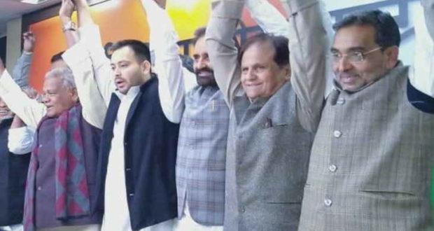 'मोदी हटाओ' VS 'कांग्रेस मुक्त भारत' लड़ा जाएगा 2019 आम चुनाव ?