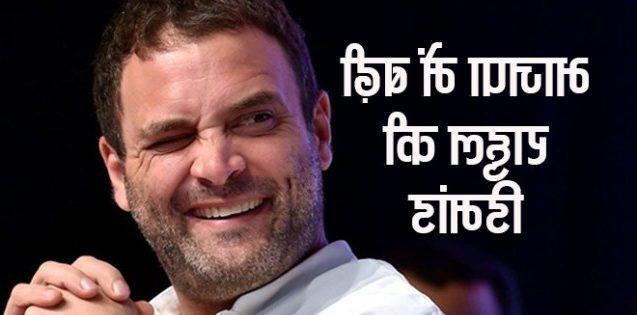 राहुल ने भी मनाया अंतर्राष्ट्रीय थेटर डे , पोछा पत्रकार का पसीना , फिर दिया पोज़
