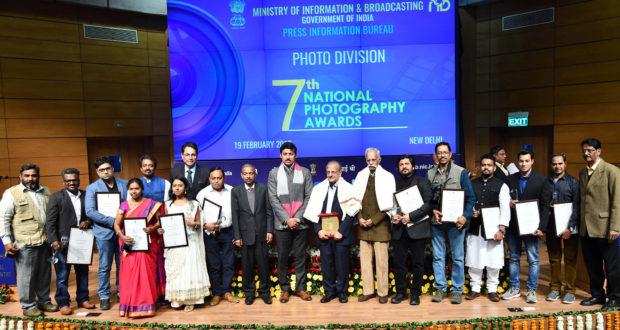 राजवर्धन सिंह ने  फोटोग्राफ़र्स को वितरित किये पुरस्कार