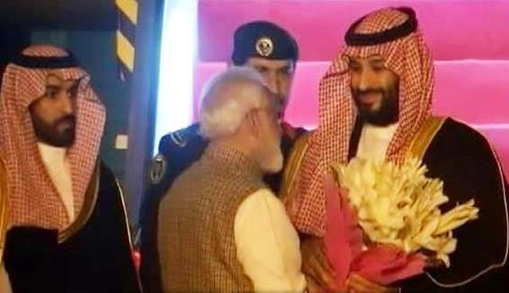 सऊदी प्रिंस मुहम्मद बिन सलमान पहुंचे दिल्ली , मोदी ने बिछाया रेड कारपेट