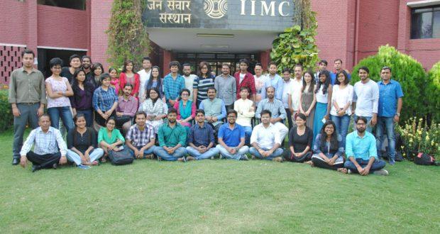 IIMC से उर्दू में जर्नलिज़्म करने का बेहतरीन मौक़ा, जल्दी करें,आखरी तारीख 29 जुलाई