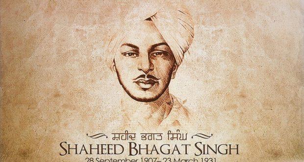 भगत सिंह और सुभाष चन्द्र बोस की फिर हत्या का राज़