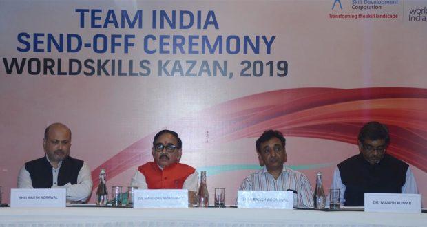 लोहा मनवा चुकेआप सभी 48 प्रतियोगियों को हार्दिक बधाई:डॉ. महेन्द्र नाथ पांडे