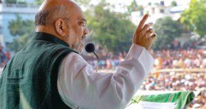 370  के कारण कश्मीर की संस्कृति सीमित थी:गृह मंत्री