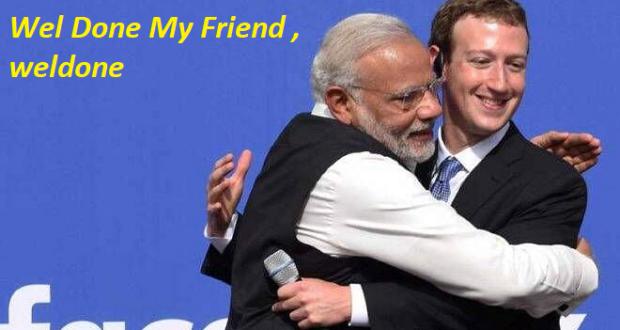 TIME Magazine का बड़ा खुलासा, फेसबुक इंडिया के डायरेक्टर ने BJP के लिए के लिए किया काम