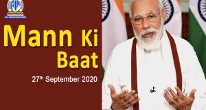 आत्मनिर्भर भारत के निर्माण में किसान मुख्य भूमिका निभा रहे हैं:प्रधानमंत्री नरेंद्र मोदी