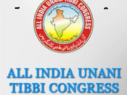 All India Unani Tibbi Congress (AIUTC) के राष्ट्रीय कार्यकारणी के चुनाव संपन्न