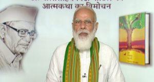 कृषि संबंधी कानून से किसानों को  आगे बढने के अवसर मिलेंगे:PM