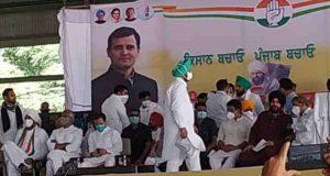 हम खड़े हैं किसानों के साथ, एक इंच भी पीछे नहीं हटेंगे:राहुल गांधी