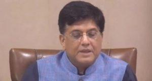 सरकार ने 742 लाख टन धान खरीद का लक्ष्य तय किया