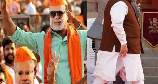 क्या भाजपा, बिहार में उत्तर प्रदेश की रणनीति दोहराएगी ?