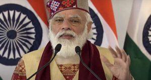 PM नरेंद्र मोदी ने हि. प्रदेश के रोहतांग में अटल सुरंग को आज राष्ट्र को समर्पित किया
