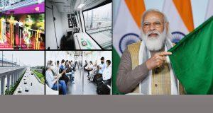 देश की पहली चालक रहित मेट्रो ट्रेन सेवा दिल्ली में शुरू