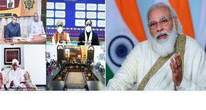 AMU के शताब्दी दिवस पर PMमोदी के भाषण का मतलब क्या ?