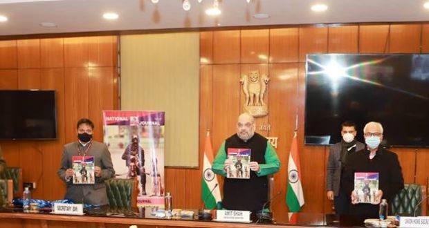 केंद्रीय गृह मंत्री श्री अमित शाह ने 'राष्ट्रीय पुलिस के-9 पत्रिका' के प्रथम अंक का विमोचन किया