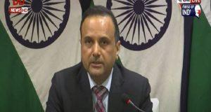 सरकार ने कहा — भारत ने चीन के साथ समझौते के तहत अपना कोई भू-भाग नहीं छोड़ा है