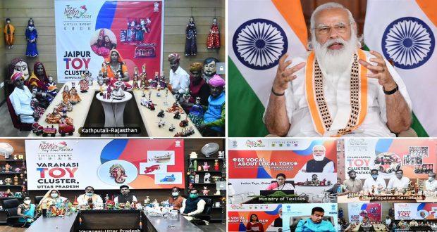 PM MODI INAUGURATES INDIA TOY FAIR-2021