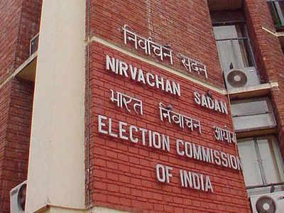 निर्वाचन आयोग ने प0 बं0 में तैनात पर्यवेक्षक को पद के दुरुपयोग के  आरोप में निलंबित किया