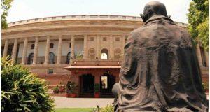 संसद ने राष्ट्रीय अवसंरचना और वित्त विकास बैंक के गठन के लिए विधेयक पारित किया
