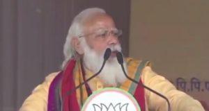 प्रधानमंत्री ने उग्रवादी संगठनों से हिंसा का रास्ता छोडने और असम के निर्माण में योगदान का आग्रह किया