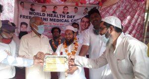 (AIUTC ) और आयुष मंत्रालय दिल्ली सरकार के तत्वावधान में फ्री स्वास्थ कैंप