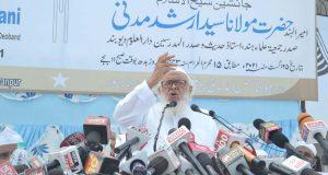 JUH अध्यक्ष मौलाना अरशद मदनी ने दंगा पीड़ितों को सौंपी मकानों की चाबियां