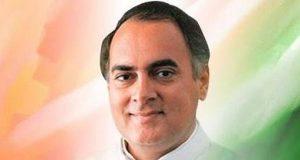राष्ट्र आज पूर्व प्रधानमंत्री राजीव गांधी की जयंती पर श्रद्धांजलि अर्पित कर रहा है