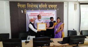S.E.M.T's M. B. Harris College  of Arts Palghar receives Green Champion Award