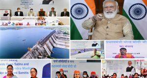 प्रधानमंत्री मोदी ने जल जीवन मिशन पर ग्राम पंचायतों और पानी समितियों के साथ बातचीत की